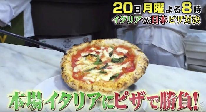 森山ナポリがテレビ番組メイドインジャパンで本場イタリアとピザ対決!勝敗は?