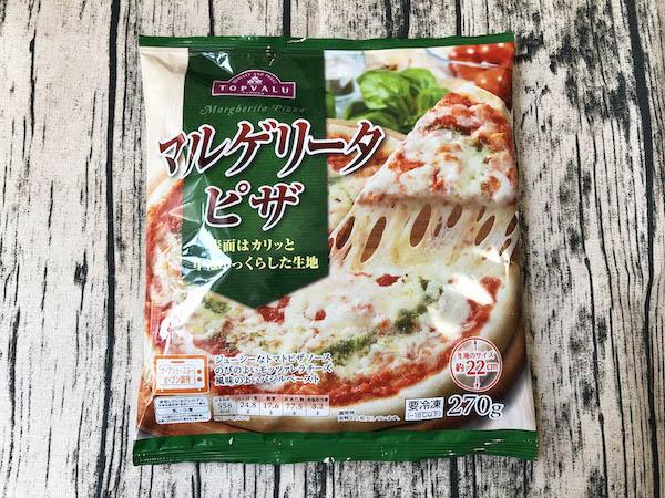 イオンの冷凍ピザ「トップバリュー マルゲリータピザ」パッケージ
