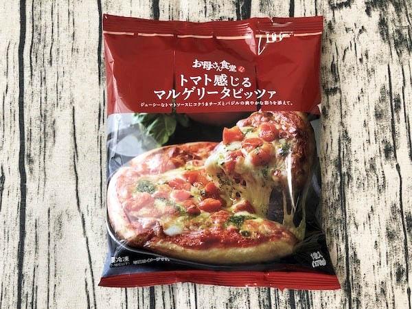 ファミリーマートの冷凍ピザ「お母さん食堂 トマト感じるマルゲリータピッツァ」パッケージ