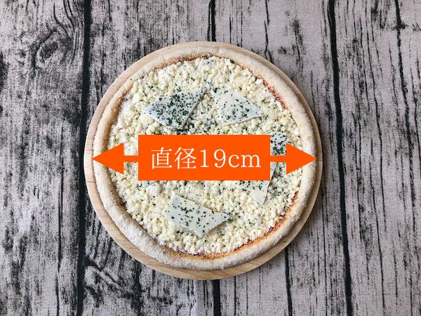 ピザ プティ・ギャルソンの冷凍ピザのサイズは直径19センチ