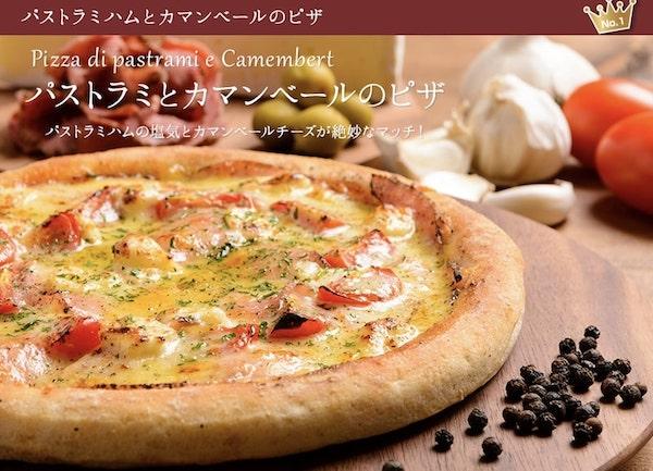 冷凍ピザ専門店「ピザ プティ・ギャルソン」のイメージ