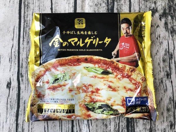 セブンイレブンの冷凍ピザ「金のマルゲリータ」パッケージ