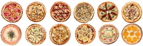 ビッグベアーズの個性的な冷凍ピザメニュー