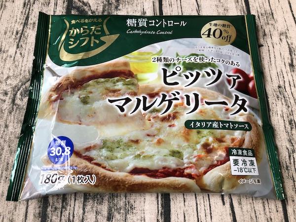 【糖質コントロール】からだシフト冷凍ピザ「ピッツァマルゲリータ」のパッケージ