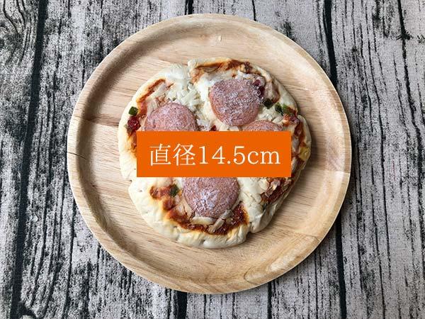 マルハニチロさんが販売する「ミックスピザ3枚入」のサイズは直径14.5センチ