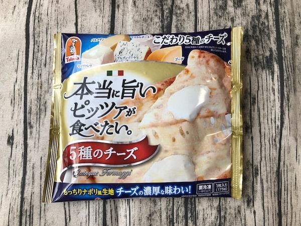 トロナジャパン「本当に旨いピッツァが食べたい。」シリーズの「5種のチーズ」パッケージ