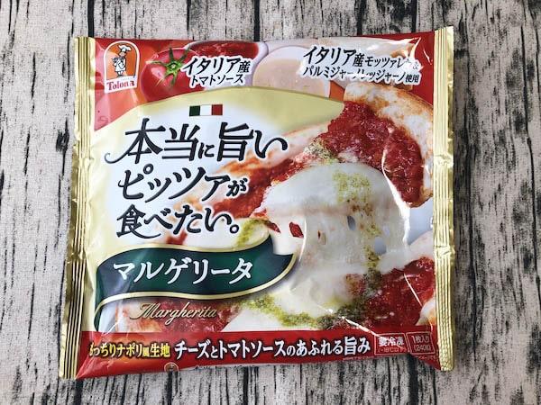 トロナジャパン「本当に旨いピッツァが食べたい。」マルゲリータのパッケージ