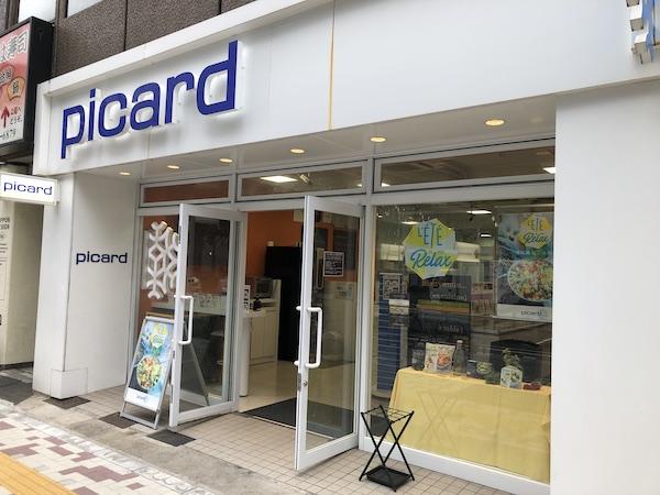 picard(ピカール)中目黒店